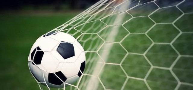 Fenerbahçe – Sivasspor Maçı Saat Kaçta, Hangi Kanalda?