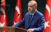Cumhurbaşkanı Erdoğan'dan Açıklamalar!